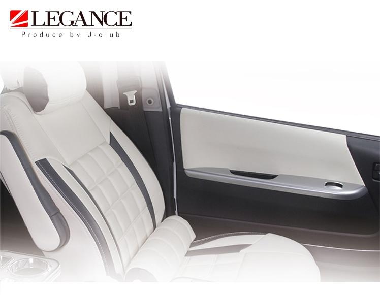 レガンス LEGANCE 200系ハイエース 3DフロントドアABSトリム 全7カラーから選択可能 日本製 高品質 左右セット