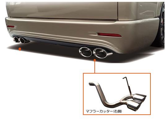 レガンス LEGANCE ハイエース 200系 1型・2型・3型・4型 ナロー(標準)用 リアバンパー Ver.2専用 オーバルデュアルマフラーカッター 右側(単品) エアロパーツ
