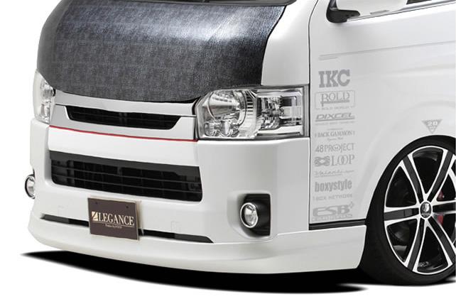 レガンス LEGANCE ハイエース 200系 4型 ナロー(標準)用 フロントハーフスポイラー エアロパーツ