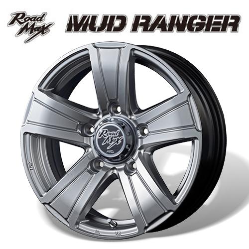ロードマックス ≪ MUD RANGER (マッドレンジャー) ハイパーシルバー ≫ 17×8.0J 5H PCD150 +45 4本購入で送料無料