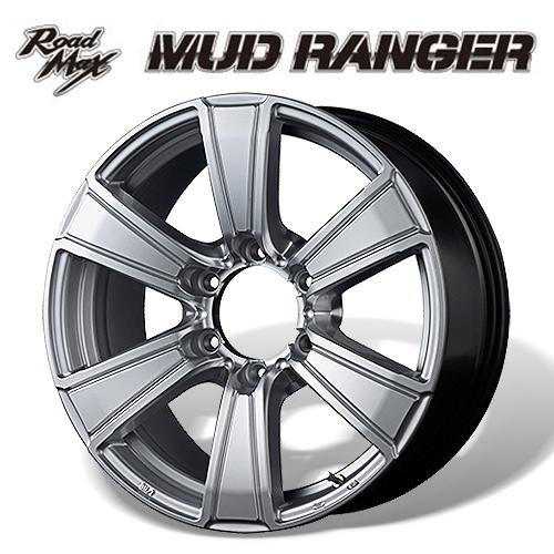 ロードマックス MUD RANGER (マッドレンジャー) ハイパーシルバー 17×7.5J 6H PCD139.7 +25 4本購入で送料無料