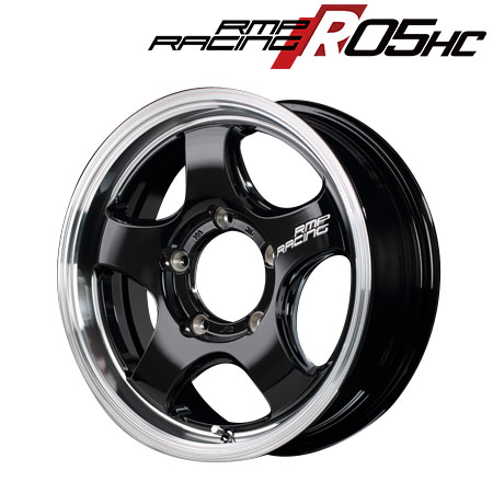 RMP RACING R05HC ブラック/リムポリッシュ 16×5.5J 5H PCD139.7 +20 4本購入で送料無料