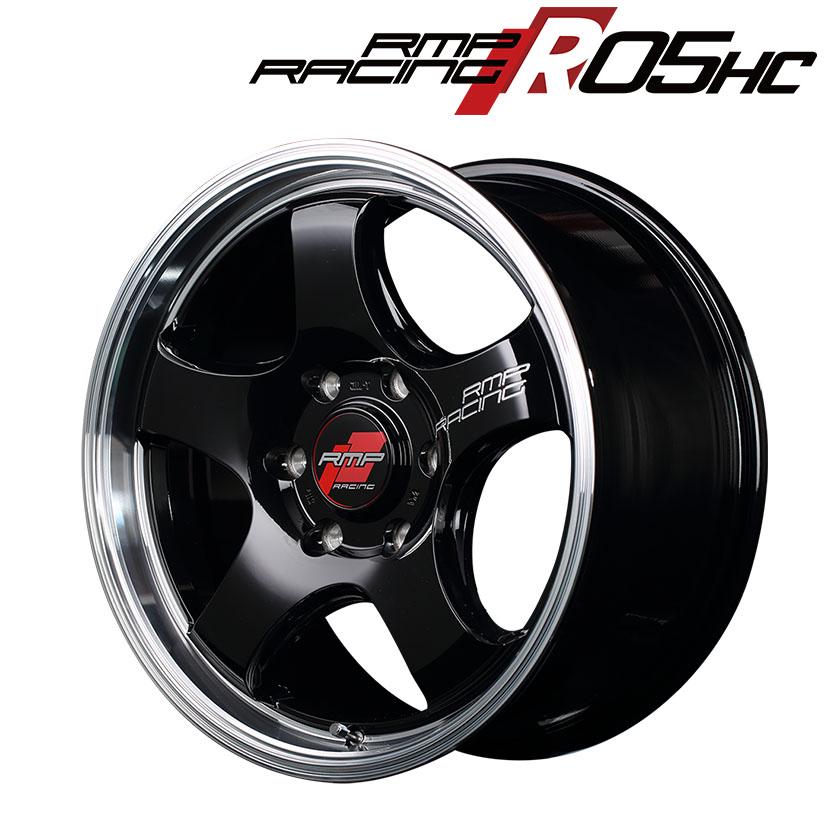 RMP RACING R05HC ブラック/リムポリッシュ 16×6.5J 6H PCD139.7 +38 4本購入で送料無料
