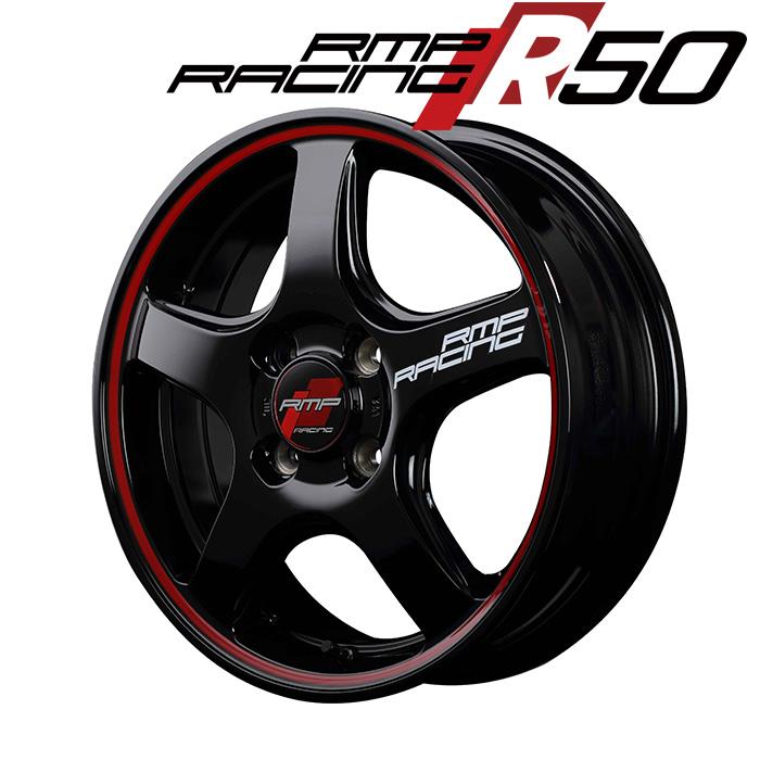 RMP RACING R50 (ブラック/リムレッドライン) 15×5.0J 4H PCD100 +45 4本購入で送料無料