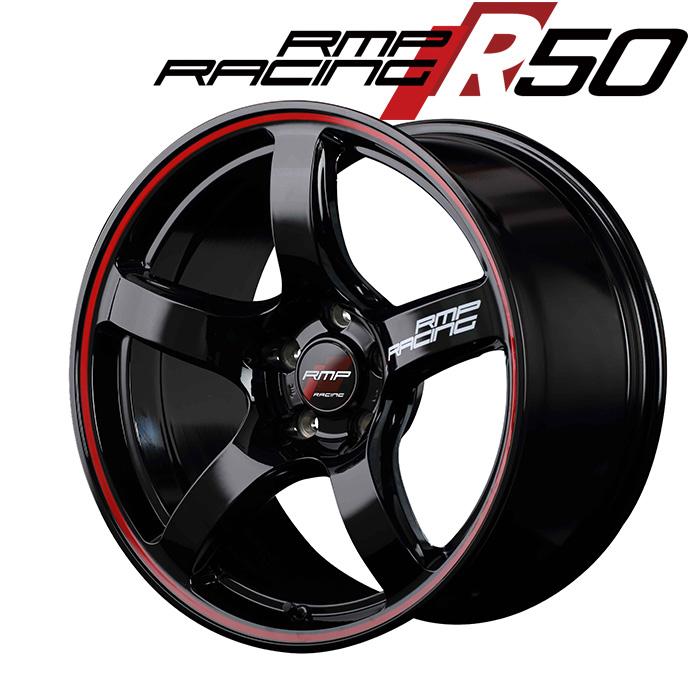 RMP RACING R50 (ブラック/リムレッドライン) 18×7.5J 5H PCD100 +50 4本購入で送料無料