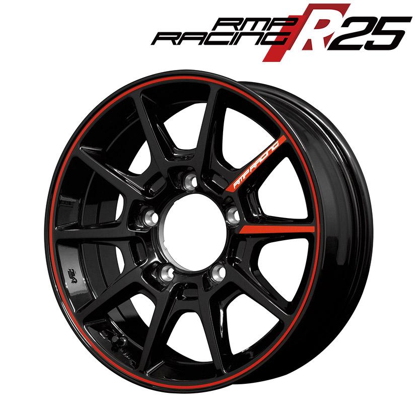 RMP RACING R25 ブラック/リムレッドライン 16×5.5J 5H PCD139.7 +20 4本購入で送料無料