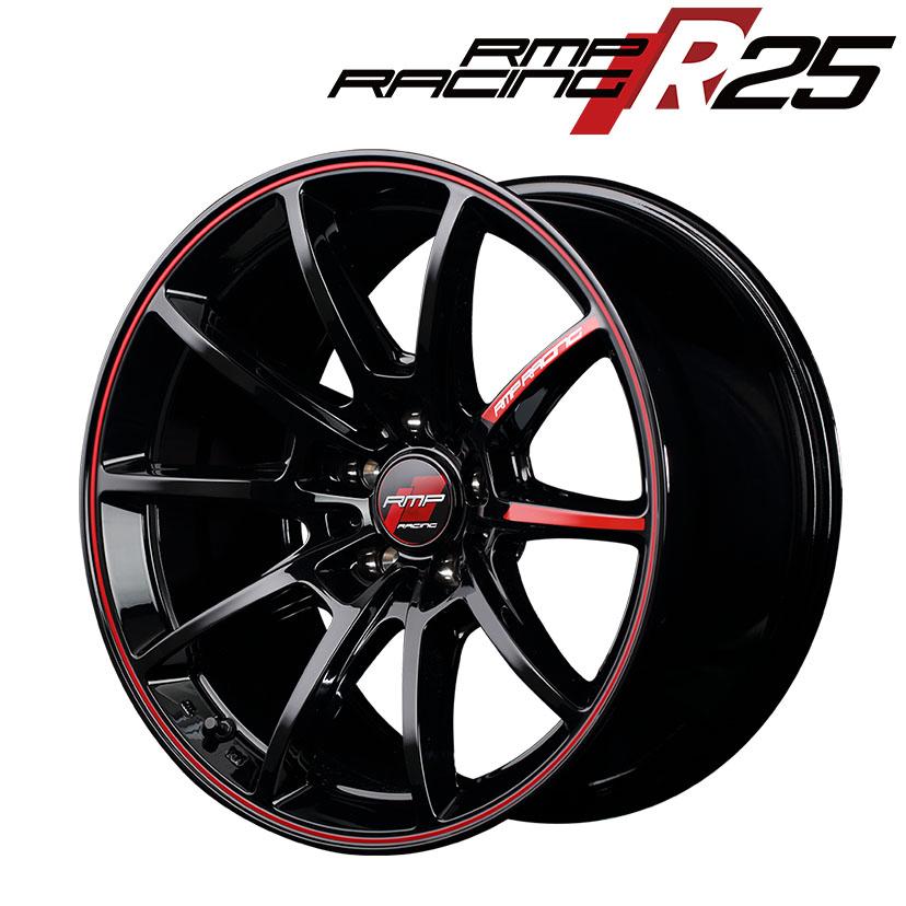 RMP RACING R25 ブラック/リムレッドライン 18×7.5J 5H PCD112 +50 4本購入で送料無料