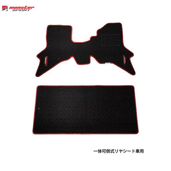 [Monster Sport] モンスタースポーツ フロアマット 【 エブリイバン [DA64V] AT車/一体可倒式リヤシート車 】【代引不可】