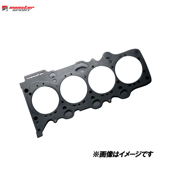 [Monster Sport] モンスタースポーツ 強化シールメタルヘッドガスケット(φ86/t=1.05mm)【 スイフトスポーツ [ZC31S/HT81S] 】【代引不可】