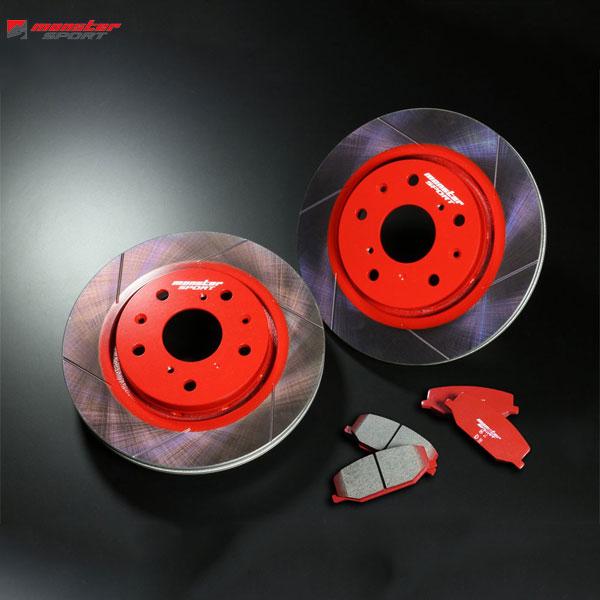 [Monster Sport] モンスタースポーツ フロントブレーキディスクローター&パッドセット 【 アルトワークス/ターボRS [HA36S] 】【代引不可】