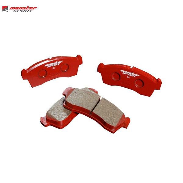 [Monster Sport] モンスタースポーツ ブレーキパッド type-S2 フロント エブリイワゴン DA17W 15.02~ R06A ターボ 2WD/4WD