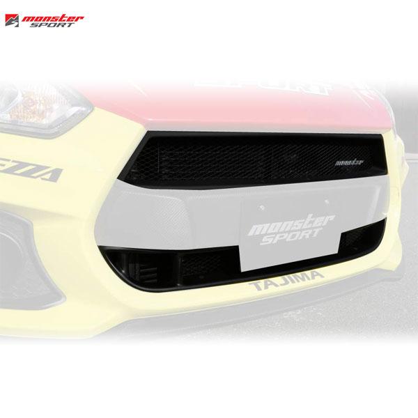 [Monster Sport] モンスタースポーツ スポーツグリル アッパー/ロアセット スイフトスポーツ ZC33S 17.09~