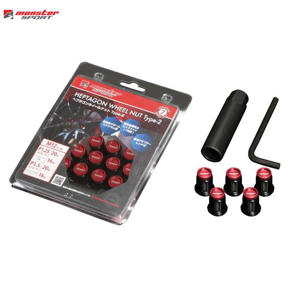 [Monster Sport] モンスタースポーツ ヘプタゴンホイールナットType-2 A-20 M12×P1.25 20個セット レッド