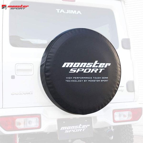 Monster Sport モンスタースポーツ スペアタイヤカバー ソフトタイプ MSロゴ ジムニー 5MT JB64W 4WD 中古 4AT 驚きの価格が実現 R06A 18.07~ ターボ