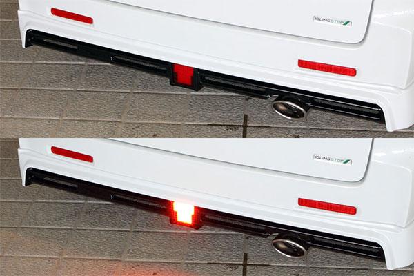 M'z SPEED LEDバックフォグランプキット スペーシアカスタム MK32S 13/6~15/4 MC前 ※北海道は送料2160円、沖縄・離島は要確認