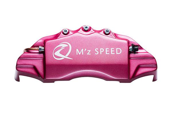 ※送料注意  M'z SPEED キャリパーカバー フロント用 ピンクメタリック レクサス RX AGL20W AGL25W 15/9~ 2.0L ※北海道は送料2000円(税別)、沖縄・離島は要確認