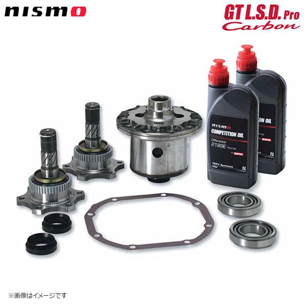 nismo ニスモ GT L.S.D. Pro カーボン 2WAY GT-R R35 VR38DETT 全車
