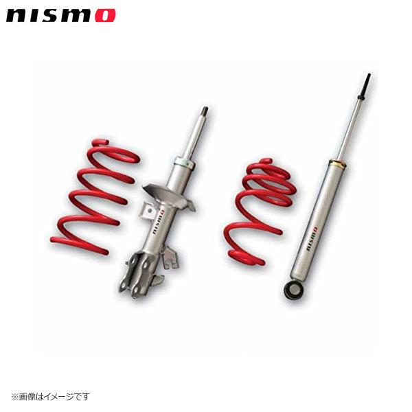 nismo ニスモ S-tune サスペンションキット 180SX / シルビア S13 RS13 全車(コンバーチブルを除く) 北海道・沖縄・離島は要確認