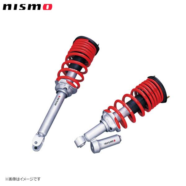 nismo ニスモ S-tune サスペンションキット スカイラインGT-R BCNR33 全車 北海道・沖縄・離島は要確認