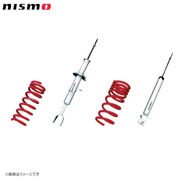 nismo ニスモ S-tune サスペンションキット フェアレディZ Z33 全車(Version NISMOを除く) 北海道・沖縄・離島は要確認