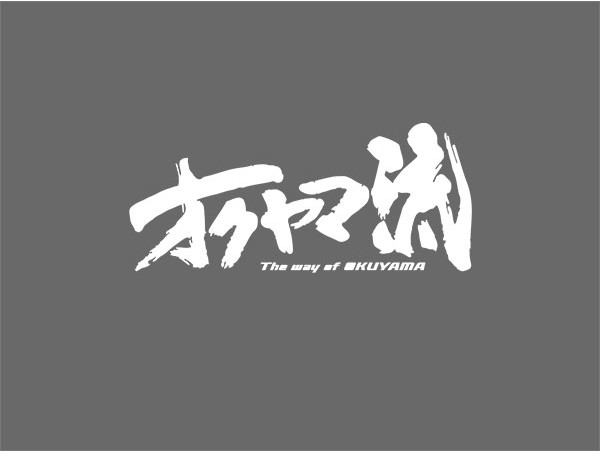 OKUYAMA オクヤマ アンダーガード スタンダードタイプ 3mm スイフト スポーツ ZC32S ※個人宅配送不可、沖縄・離島着払い