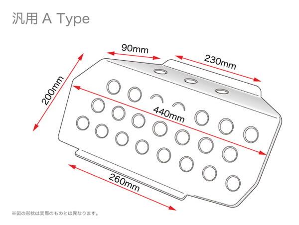 OKUYAMA オクヤマ パッセンジャープレート Aタイプ カレン ST206 ST207 ST208