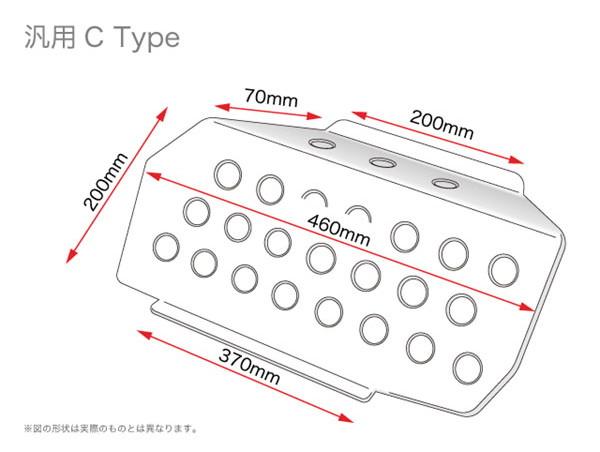OKUYAMA オクヤマ パッセンジャープレート Cタイプ スプリンター AE110