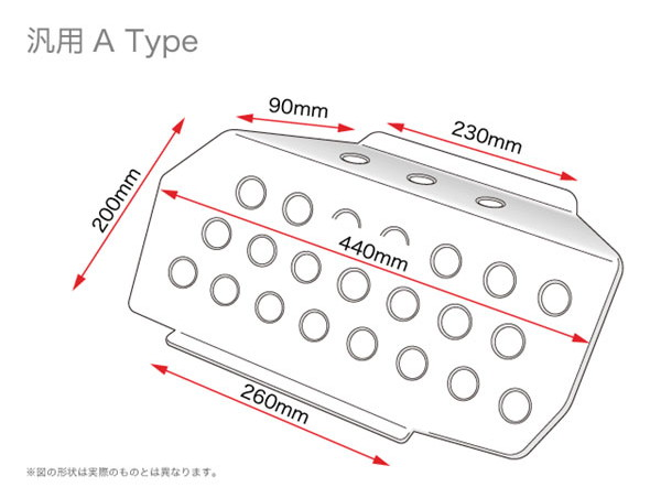 OKUYAMA オクヤマ パッセンジャープレート Aタイプ アスコット(イノーバ含む) CB1 CB2 CB3 CB4 CE4 CE5