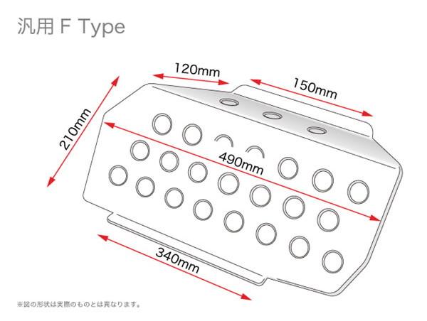OKUYAMA オクヤマ パッセンジャープレート Fタイプ フィット GE8