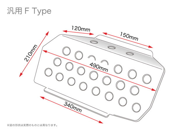 OKUYAMA オクヤマ パッセンジャープレート Fタイプ アウディ A3 スポーツバック (右ハンドル) 8PCZZF
