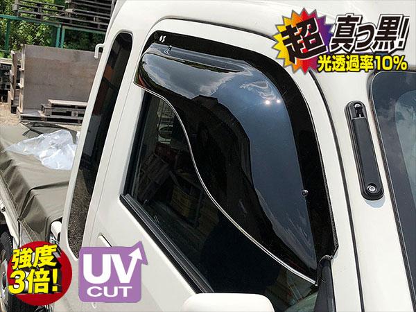 [OX VISOR] オックスバイザー ブラッキーテン フロント用 左右セット ハイゼット/ハイゼットジャンボ S500P S510P