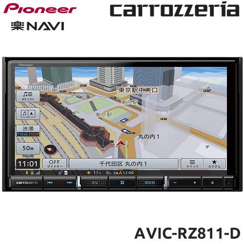 国内初の直営店 パイオニア パイオニア Pioneer 楽ナビ AVIC-RZ811-D Pioneer カーナビ AVIC-RZ811-D カロッツェリア, AutoSite:7f1ffe17 --- verandasvanhout.nl