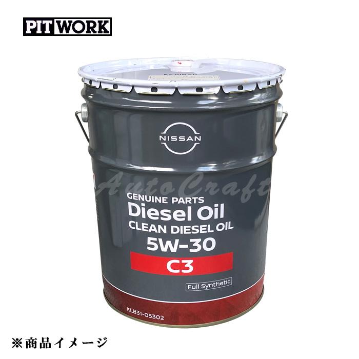 モーターオイル エンジンオイル PITWORK ピットワーク DPF対応 再入荷/予約販売! 20Lペール クリーンディーゼルエンジンオイル 粘度:5W-30 日本全国 送料無料