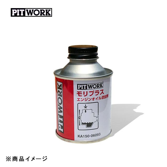 ケミカル・添加剤 PITWORK ピットワーク モリプラス エンジンオイル添加剤 【60ml】