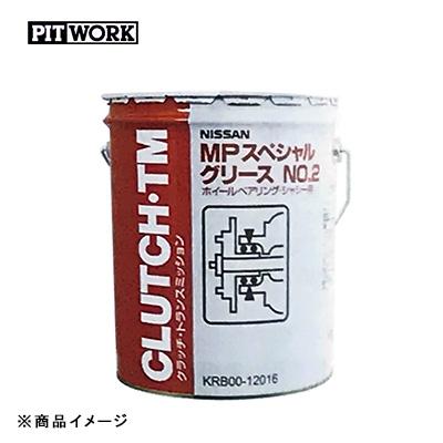 PITWORK ピットワーク グリース(オイル) MPスペシャルグリースNo.3 【16kg(淡褐色)】