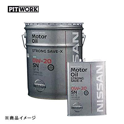 PITWORK ピットワーク ガソリンエンジンオイル SNストロングセーブ・X 【20Lペール】 粘度:0W-20