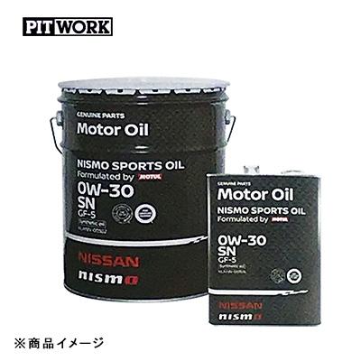 PITWORK ピットワーク ガソリンエンジンオイル NISMOスポーツオイル Formulated by MOTUL 【20Lペール】 粘度:0W-30