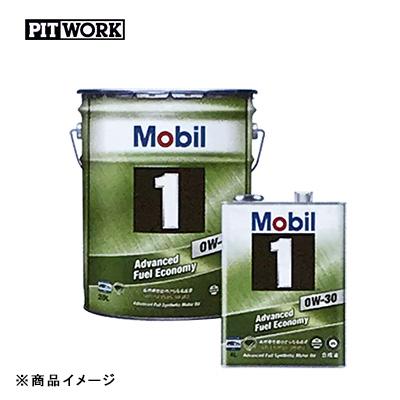 PITWORK ピットワーク ガソリンエンジンオイル Mobil1 【20Lペール】 粘度:0W-30(汎用)