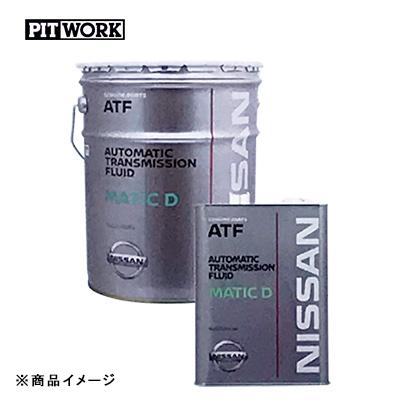 PITWORK ピットワーク マチックフルードD 【20Lペール】