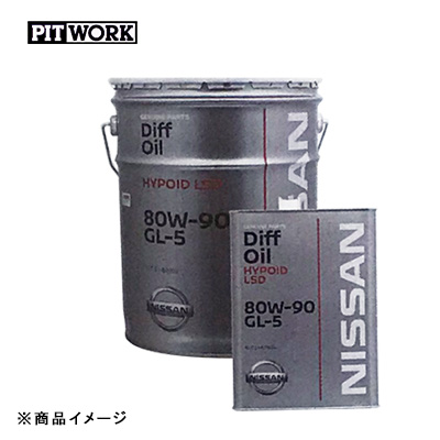 PITWORK ピットワーク デフオイルハイポイドLSD GL-5 【20Lペール】 粘度:80W-90