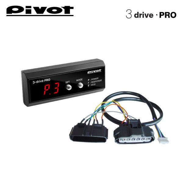 PIVOT ピボット スロットルコントローラー 3-drive・PRO 本体+ハーネスセット メルセデス・ベンツ Cクラス (W205) C180 205040C 2014/7~ 274M16