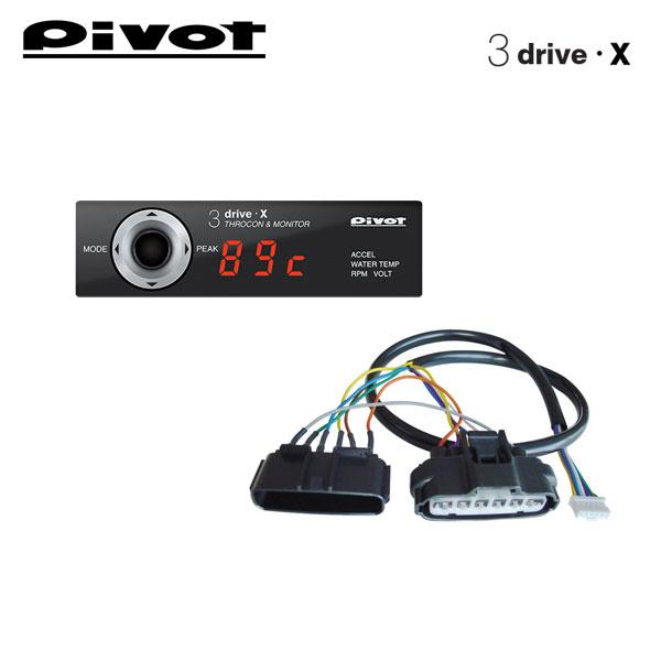PIVOT ピボット スロットルコントローラー 3-drive・X 本体+ハーネスセット コペン LA400K 2014/6~ KF