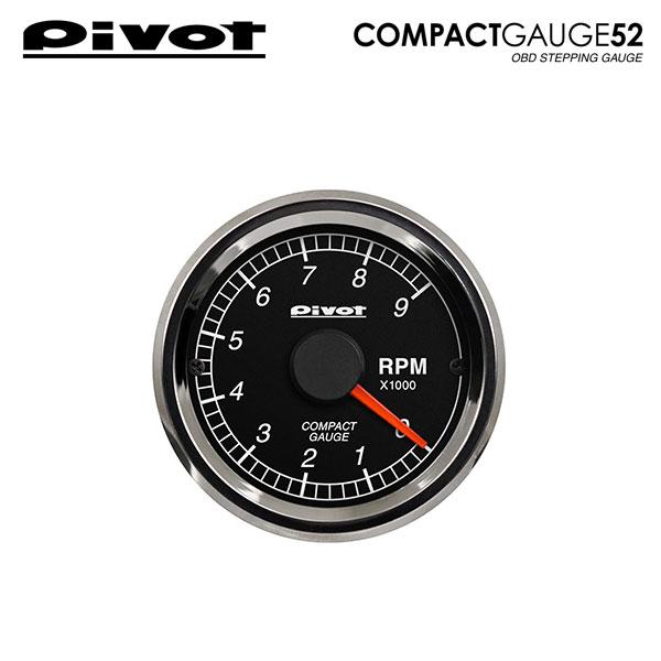視界を妨げない、コンパクトな存在感。 PIVOT ピボット コンパクトゲージ52 タコメーター マークX GRX121 2004/11~ 3GR-FSE
