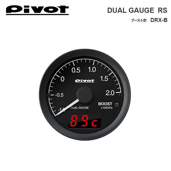 2021年10月発売予定。予約受付中! PIVOT ピボット デュアルゲージRS ブースト計 BMW 3シリーズ (F31) 3A20 2012/9~ N20B20A 328i ツーリング