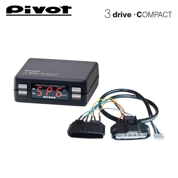 PIVOT ピボット スロットルコントローラー 3-drive・COMPACT 本体+ハーネスセット タント L375S L385S 2011/6~ KF-VE2