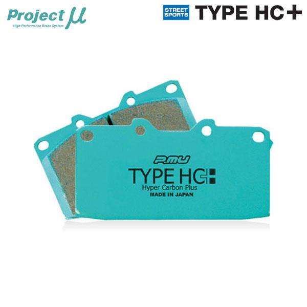[Projectμ] プロジェクトμ ブレーキパッド タイプHCプラス 1台分セット ハチロク ZN6 14/10~ 14R60 4pot/2pot 2.0L 本州・北海道は送料無料 沖縄・離島は送料1000円(税別)