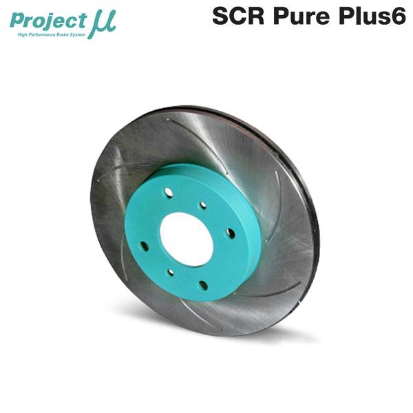 [Projectμ] プロジェクトミュー ブレーキローター SCR Pure Plus6 塗装済タイプ 補修ディスク 右 【SPPH208S6R】