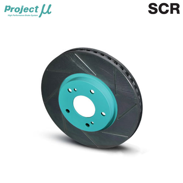 [Projectμ] プロジェクトミュー ブレーキローター SCR 塗装済タイプ 補修ディスク 右 【SCRN012R】