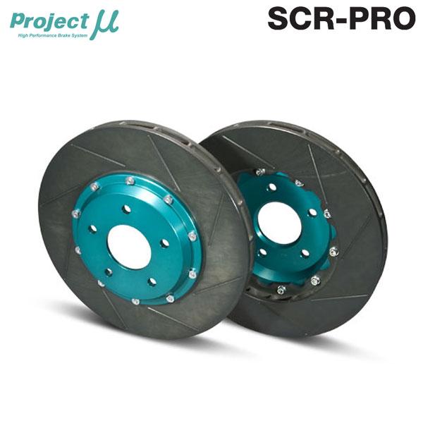 人気定番の Projectμ プロジェクトミュー ブレーキローター SCR-PRO 塗装済タイプ フロント フォレスター SG9 STI bremboキャリパー※PCD100/114.3共通 送料(税別):本州は無料 北海道は500円 沖縄・離島は1000円, ソフマップ 298f5e82