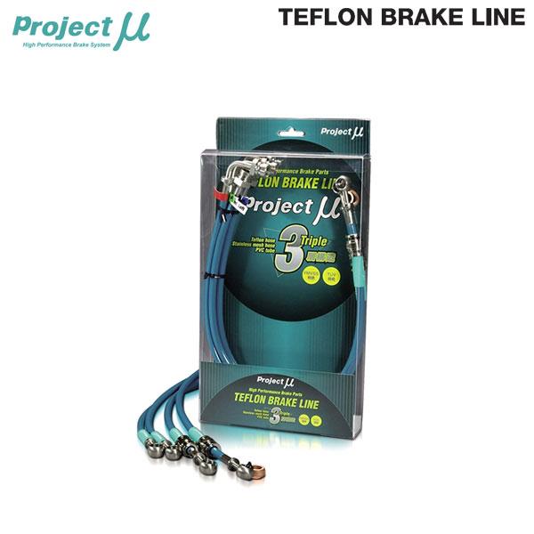 【訳あり】 [Projectμ] プロジェクトμ テフロンブレーキライン ステンレス/グリーン スカイラインECR33 GTS25t タイプM, 激安直営店 d46ecd20